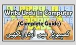 You speak, computer itself will write the Urdu